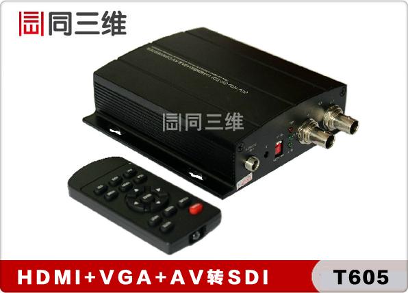 特别提供vga to sdi转换器,vga转sdi